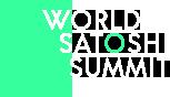 WSS 2018